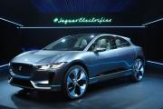 Jaguar Previews Its First Electric Concept Car