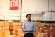 Xiaomi Gearing Up To Launch Smaller Sibling Of Its Mi Mix Smartphone, Codenamed 'Nano'