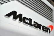 McLaren Teases Its Insan Plans For Its Three-Seater Hypercar