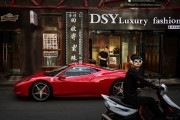 China Daily Life - Luxury