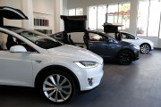 Tesla Opens New Flagship Store In San Francisco