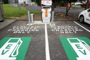 Electric car charging unit