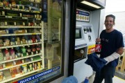 Automatic Convenience Store