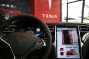 Tesla's Autopilot Mode