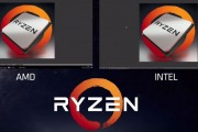 AMD Ryzen To Clock To 5Ghz on Air Cooler | Rumor and Info