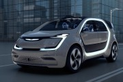 Chrysler Portal Concept CG Animation