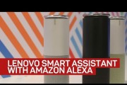 Alexa breaks free in the Lenovo Smart Assistant