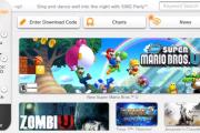 Nintendo Wii U - eShop (Quicklook)