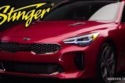 2018 Kia Stinger GT | AWD 4 Door Coupe