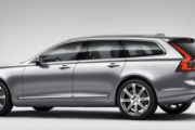 The Long Roof R-Design Of The 2018 Volvo V90 Wagon Is Attracting Car Buyers