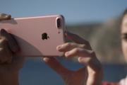 iPhone 7 Plus – Take Mine – Apple