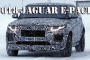 All New 2018 Jaguar E-Pace