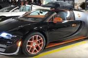 Floyd Mayweather's New $3,5M 2015 Bugatti Veyron Grand Sport Vitesse