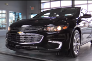 The 2017 Chevrolet Malibu