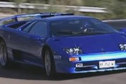 A Look at the 2001 Lamborghini Diablo