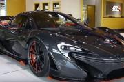 McLaren P1 Carbon Series 1 Out Of 5