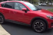 2016 Mazda CX-5 Review: An Amazing Crossover SUV