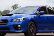 Subaru WRX 2017 Review: All-Wheel Drive Super Sedan!