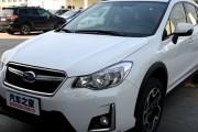 2017 Subaru XV Crosstrek 2.0i - Interior, Exterior, Engine Review