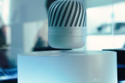 LG's Incredible Floating Speaker
