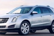 2018 Cadillac XT3 Redesign Interior and Exterior