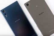SONY New Phone Review || Sony Xperia G3112 and G3121 to be unveiled at MWC 2017