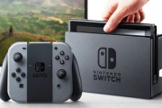 Nintendo, Nintendo Switch, switch, nintendo switch pre order, nintendo new