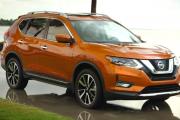 2017 Nissan X-Trail