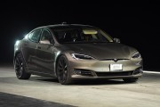 Tesla Model S: World's Fastest Car?