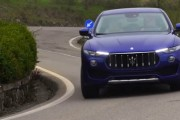 2017 Maserati Levante Pricing And Specifications