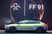 Faraday Future To Become Faraway Future As FF Faces Nevada State Treasure Audit, Another Lawsuit