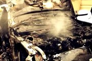 Maserati Quattroporte GTS Recalled Over Engine Fire Risk