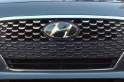 2018 Hyundai Elantra GT Teaser Video