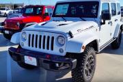 All new Hard Rock 2017 Jeep Wrangler Rubicon