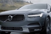 2017 Volvo V90 Cross Country - interior Exterior and Drive
