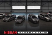 Nissan Midnight Edition Vehicles: Altima, Maxima, Murano, Pathfinder, Sentra and Rouge
