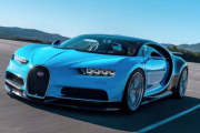 Bugatti Chiron First Look Revealed || Priced At $2.6m!!