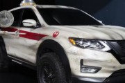 Nissan Rogue Star Wars Tribute 2017 Chicago Auto Show