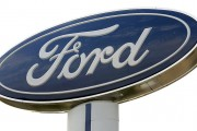 Ford And GM Report Large Drops In Monthly Sales
