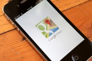 Google Maps Updates