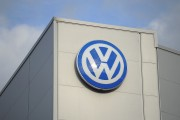 Spanish Public Prosecutor to Investigate German Carmaker Volkswagen AG in Rigging of its Diesel Emissions Tests