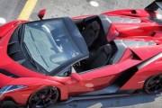 Lamborghini Recalls 1,453 Aventador, Veneno Cars For Fire Risk