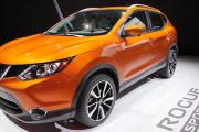 2017 Nissan Rogue Sport First Look: 2017 Detroit Auto Show