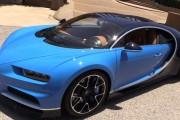 Bugatti Chiron: Breaking New Dimensions