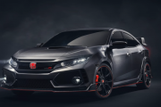 The 2017 Honda Civic Type-R