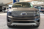The 2018 Ford Expedition