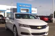 2017 Chevrolet Impala Unboxing - Chevrolet's Best Family Sedan Ever?