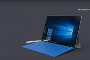 Surface Pro 5: Rumor Roundup