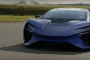 Techrules AT96 TREV Supercar Concept at Silverstone