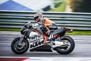 2017 new #KTM #RC16 #MotoGP first test photos